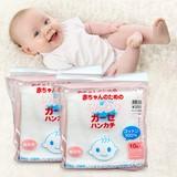 Set 20 khăn sữa mềm mại dành cho bé sơ sinh