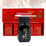 5 lọ Cao linh chi đỏ Hàn Quốc quý hiếm