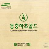 Đông Trùng Hạ Thảo hộp gỗ - Nhập khẩu Hàn Quốc