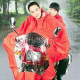 2 áo mưa đôi tiện lợi cho mùa mưa