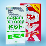 2 hộp bao cao su Sagami Xtreme (có gai) Nhật Bản