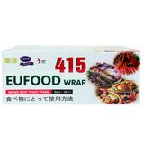 Màng bọc thực phẩm Eufood Wrap 415