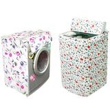 2 vỏ bọc máy giặt cho cửa đứng hoặc cửa ngang