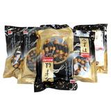 6 gói bánh giòn Mizuho Norimaki Arare