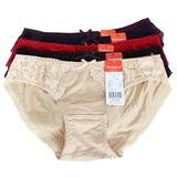 05 quần lót cotton pha ren gợi cảm