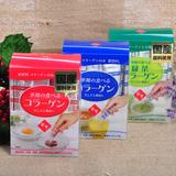 Collagen Hanamai Nhật da cá, trà xanh, da heo