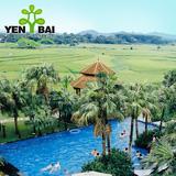 Du lịch, vui chơi trọn gói tại Yên Bài Resort