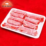 600gr thịt bò nhúng lẩu Fuji Nhật Bản