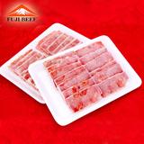 600gr thịt bò nướng Fuji nhập khẩu Nhật Bản