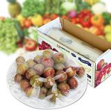 Thức ăn tươi ngon- Màng bọc thực phẩm Eufood Wrap