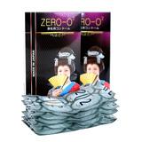 2 Hộp bao cao su Zero O2 siêu mỏng số 1 Nhật Bản