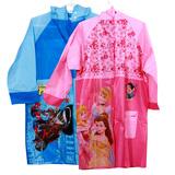 Áo mưa hình in ngộ nghĩnh, thời trang cho bé