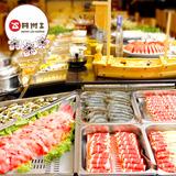 Buffet lẩu nướng Sami -góc Á Châu giữa lòng Hà Nội