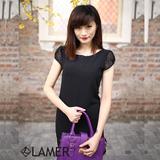 Thời trang công sở Lamer - Tôn vinh phái đẹp