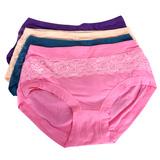 4 quần lót cho người trung niên