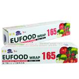 Màng bọc thực phẩm Eufood Wrap 165