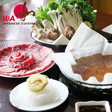 Lẩu bò Nhật Wagyu - Wa Japanese Cuisine