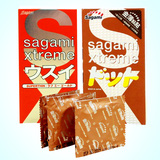 2 hộp bao cao su Sagami Xtreme - Nhật Bản