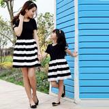 Váy đôi tay phồng cho mẹ và bé