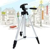 Chân máy ảnh Victorry 2011