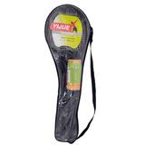 Bộ vợt cầu lông kèm cầu
