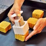 Trọn bộ dụng cụ và nguyên liệu làm bánh Trung Thu