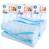 18 khăn sữa 4 lớp cực mềm mịn