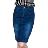 Chân váy jean dáng bút chì