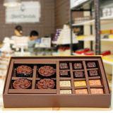 Hộp bánh D'art Chocolate ngọt ngào