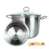 Bộ nồi xửng hấp gold sun GH05-2303SG