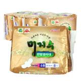 4 cuộn băng vệ sinh thảo dược xuất xứ Hàn Quốc.