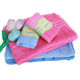 Khăn tắm + 2 khăn mặt sợi tre cao cấp siêu mềm mịn