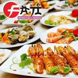 Buffet Faji Royal City - Miễn phí Coca tươi