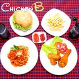 Set ăn cực hấp dẫn cho 02 người tại Chicken B
