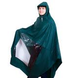 2 áo mưa có tay Phú Lâm hàng Việt Nam