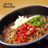 Thưởng thức Set ăn Hàn Quốc cho 02 người