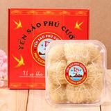 Yến sào tinh chế Phú Cường (100 gram)
