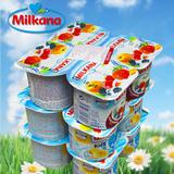Combo 05 vỉ sữa chua Milkana nhập khẩu Pháp