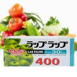 Màng bọc thực phẩm Lapalms 400