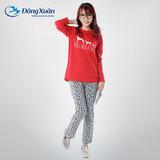 Bộ quần áo nữ trẻ trung - Dệt kim Đông Xuân