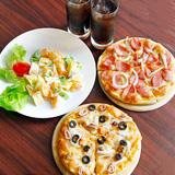 2 bánh pizza cỡ 20cm vị tự chọn kèm salad cam dứa