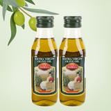 Com bo 2 chai dầu ôliu siêu nguyên chất La Pedriza 250ml