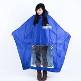 Áo mưa siêu nhẹ 1 đầu có kính