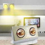 Đèn sưởi Kottmann 2 bóng vàng công nghệ Đức của Hans