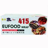 Màng bọc thực phẩm Eufood 30cm x 300cm