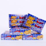 5 hộp bánh quy bơ sữa MyHome - Món quà Tết ý nghĩa