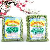 2 túi đậu Hà Lan Thảo Nguyên hương mù tạt