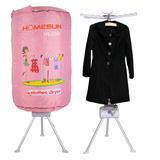 Máy sấy quần áo Homesun tiện lợi