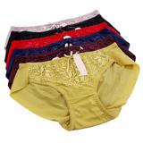 4 quần lót phối ren mềm mại