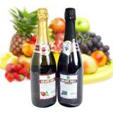 3 chai nước hoa quả có ga Grape Hill